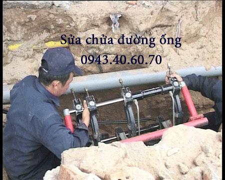 sửa đường ống quận 1